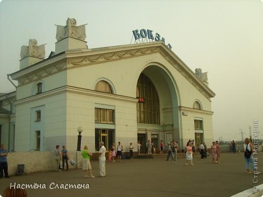 Кировский вокзал фото 1
