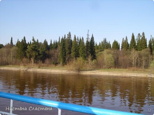 Кировский вокзал фото 7