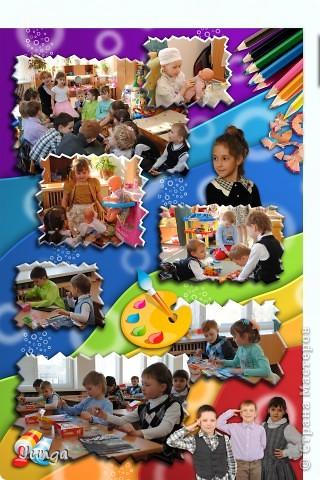 Делала выпускной альбом для детского сада, в тесном контакте с заказчиком :) Вот что получилось :)  Портрет фото 5