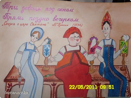 К дню рождения А.С.Пушкина