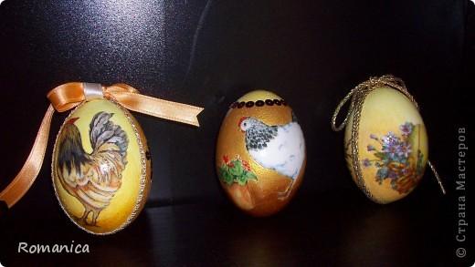"""Вот такие яйца делала к Пасхе. Фотографировал муж на скорую руку перед """"раздачей"""".  фото 1"""