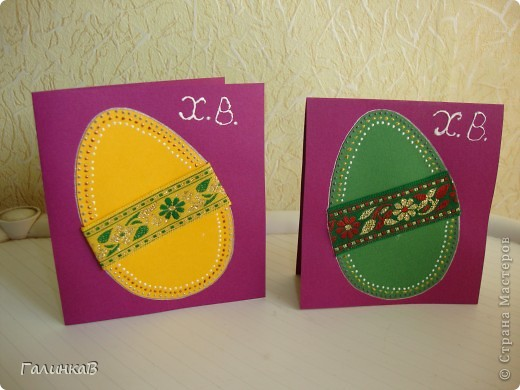 Пасхальные открыточки фото 2
