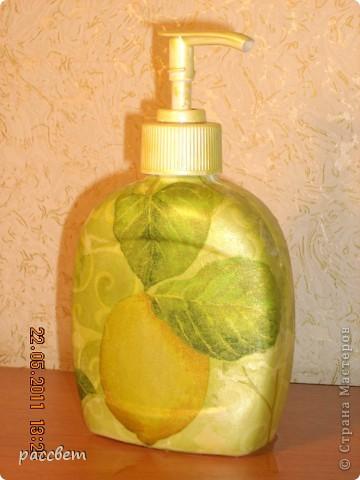 Вот такая бутылочка для жидкого мыла