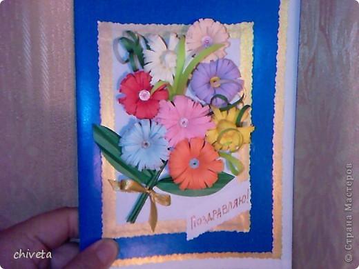 Еще открыточки фото 4