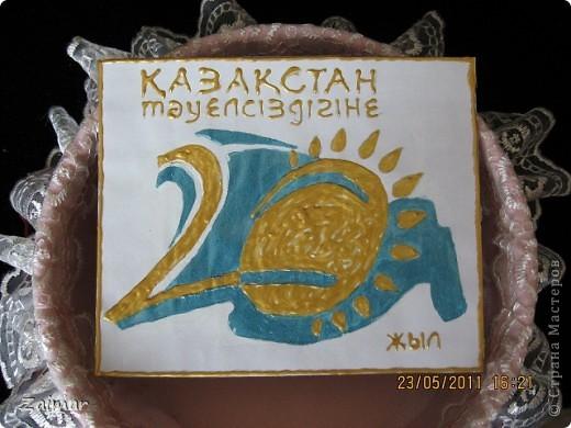 Эту куколку я сделала по МК, ineska,  (http://stranamasterov.ru/node/128514) спасибо вам огромное. Постаралась найти куклу с черными волосами, так как задумка кукла в национальном костюме. Заказ из садика, сделать поделку к 20-летию независимости Казахстана. Надеюсь задумка удалась. В сад еще не относила поэтому не знаю реакцию воспитателей. фото 4