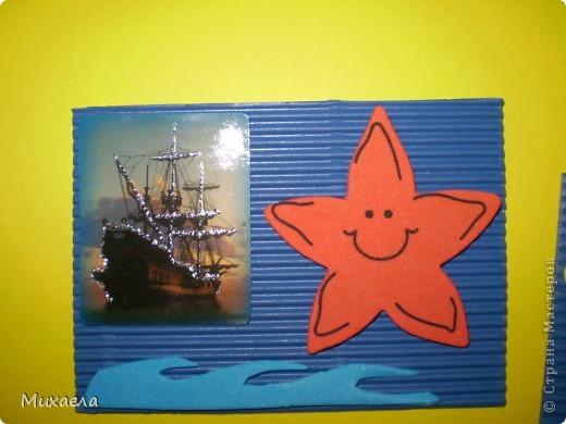 Мне тоже нравится море, его обитатели и особенно кораблики.Хотела и вас порадовать, и вот что получилось. У меня есть несколько долгов, девочки выбирают первыми(Уточка, ЛеНкина, Vitulichka) обещала и Ladybug.  фото 11