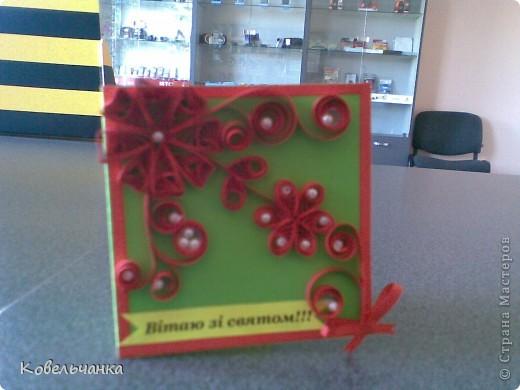 Мини-открытка (6х6см в сложеном виде). Подарок на Пасху. фото 1