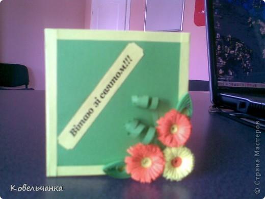 Мини-открытка (6х6см в сложеном виде). Подарок на Пасху. фото 2