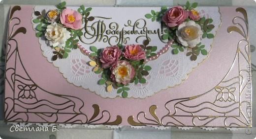 Вот такая получилась у меня открыточка. Идею позаимствовала у Александры  k.aktus  http://stranamasterov.ru/node/168633 В уголках золотые наклейки, ажурная  салфетка - подарок Таи Орловой. фото 1