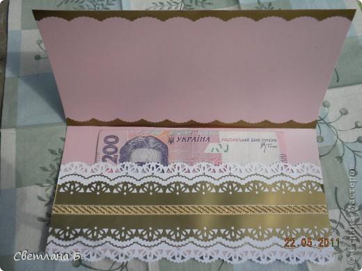 Вот такая получилась у меня открыточка. Идею позаимствовала у Александры  k.aktus  http://stranamasterov.ru/node/168633 В уголках золотые наклейки, ажурная  салфетка - подарок Таи Орловой. фото 3