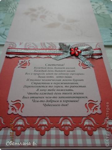 В субботу я получила посылочку от замечательного человека - Таи Орловой. Подарок просто так без всякого повода, и от этого ещё более приятный и радостный.  фото 4