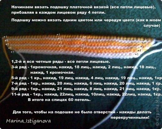 """пинетки - """"Карамельки"""" фото 3"""