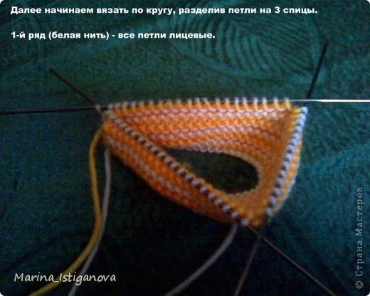 """пинетки - """"Карамельки"""" фото 4"""