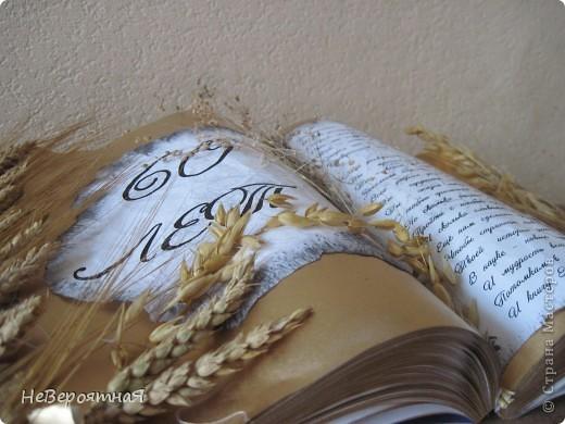 Каждый раз, читая книгу, нам открывается удивительный мир....  фото 5