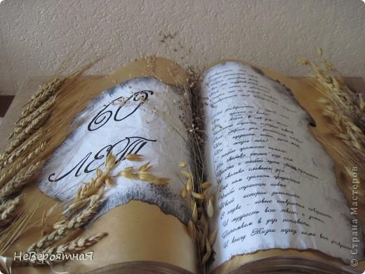 Каждый раз, читая книгу, нам открывается удивительный мир....  фото 6