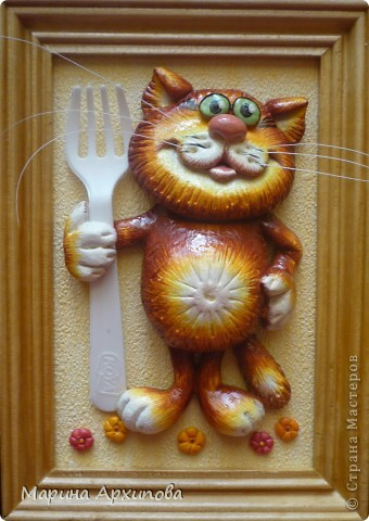 """Для учителей города Тольятти провела Мастер-класс по тестопластике, а теперь с Вами делюсь! Я понимаю, что быстрая еда вредная, но накопились вилки из """"Доширака"""", вот я их и пустила в дело... фото 1"""