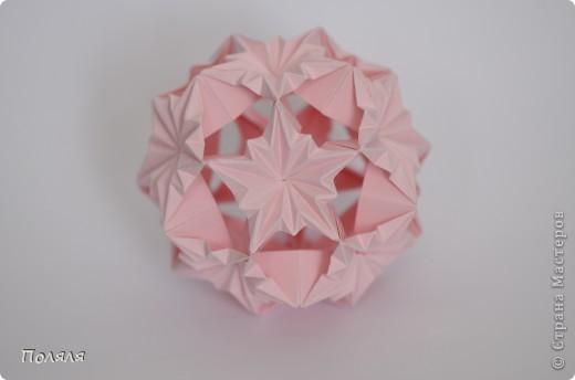 Наконец-то я воплотила в реальность мою розовую мечту.   Модель Dancing Stars  Автор Т. Высочина  Размер модулей 5*10 см  Диаметр 8 см   и ни капли клея фото 1