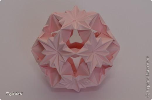 Наконец-то я воплотила в реальность мою розовую мечту.   Модель Dancing Stars  Автор Т. Высочина  Размер модулей 5*10 см  Диаметр 8 см   и ни капли клея фото 2