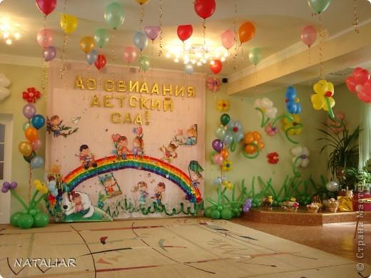 выпускной в детском саду фото 2