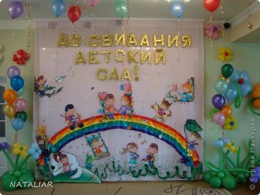 выпускной в детском саду фото 1