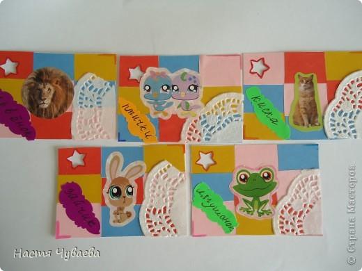 Мои карточки) Серия: Животные фото 1