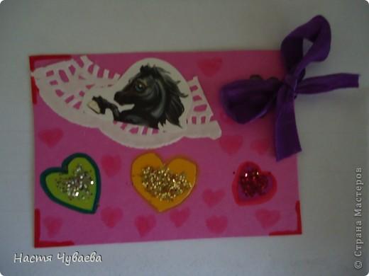 Мои карточки. Серия: Волшебные лошадки. фото 2