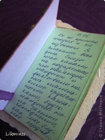 """Мы сегодня опять пишем, только не письма, мы пишем дневники. """"В каждой строчке только точки после буквы """"Л""""....  ДНЕВНИКИ. Почему дневники? Я и сама не знаю, почему мне пришла в голову эта идея. Вот пришла и все и я стала о ней думать, размышлять.  А кто вообще писал дневники? Пишут ли их сейчас? Вот мы, жители СМ, понятно, ведем свой блог, т.е. пишем как-то дневник, пусть не совсем традиционно, но пишем. Прогресс он и в Африке прогресс- народ ведет электронные дневники и выставляет их на всеобщее обозрение, конечно, скорее всего, сокровенного не пишут, но все-таки представление о человеке можно составить, а раз пишут, то, видимо, необходимость в этом есть.  В детстве мы тоже писали какие-то наивные дневнички с девичьими секретами и слезами, жаль, что они не сохранились, было бы интересно. А вот любовные записки, которые получала моя дочь в первом классе, я сохранила, ошибок, ошибок… мама не горюй, но искренне. Не знаю заберет ли она когда- нибудь эти записочки.   Я вела довольно серьезные дневники, когда росли мои дети. Сначала они отражали их «поденное» физическое развитие, потом первые слова и высказывания, захватили эти дневники и начало школьных лет, потом все как-то забросилось. Но то, что сохранилось цитируется и сейчас.  А раньше, раньше дневники были привилегией высокообразованных людей, людей высокого ранга, девицы и молодые жены тоже писали дневники, писали их и юноши, а вот девушка-крестьянка – вряд ли, да и грамоту она вряд ли знала, да и не до того ей было бедолаге. О чем были эти дневники? Давайте чуть -чуть  приоткроем некоторые из них. Лев Толстой. Год 1863. « Новый дневник, а нового ничего нет. Я все тот же. Так же недоволен собой и также твердо верю в себя и жду от себя» Николай II.  Год 1916  «Утром шел снежок. Погулял 10 минут. Принял бельгийского посла….Гулял довольно долго, сперва с дочерьми, а потом один» Иван Бунин. Год 1918. « Приходил «комиссар дома» проверить сколько мне лет, всех буржуев хотят гнать в «тыловое ополчение»  А теперь смотри"""