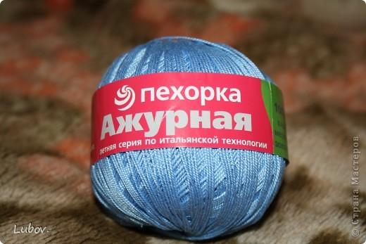 "Беретик "" Голубой Аквамарин"" - вид сверху. фото 4"