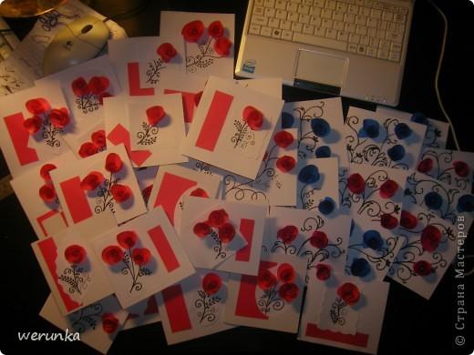 Мои открыточки. фото 8