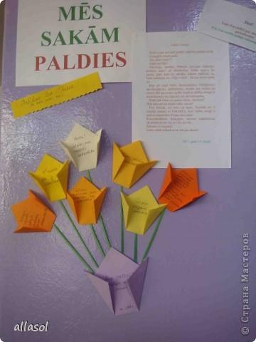 Парламент нашей школы организовал акцию MĒS SAKĀM PALDIES (Мы говорим спасибо). На колонне в вестибюле каждый может прикрепить свое СПАСИБО. Вот мой цветок со словами благодарности.  фото 1