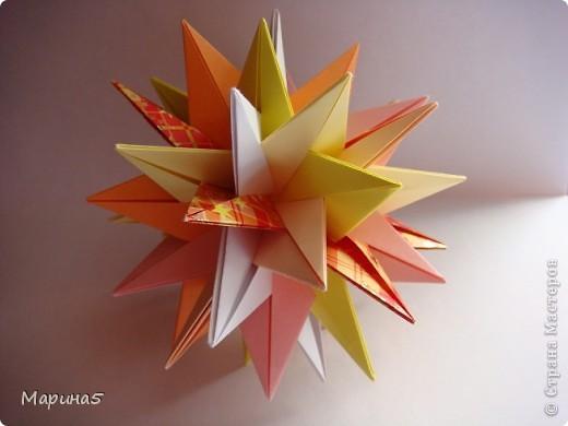 Кусудама TUVWXYZ Star Автор Mukerji Meenakshi. Модули 8 на 8 см. Итог примерно 11см. МК http://www.youtube.com/watch?v=UnieR9O-CY8 фото 2