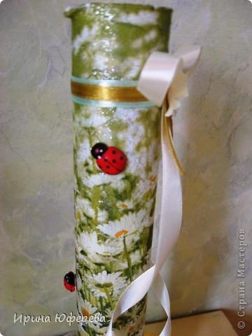 Стеклянная колба в декупаже... шарик сделан из шпагата, покрашен аэрозолью.... фото 2