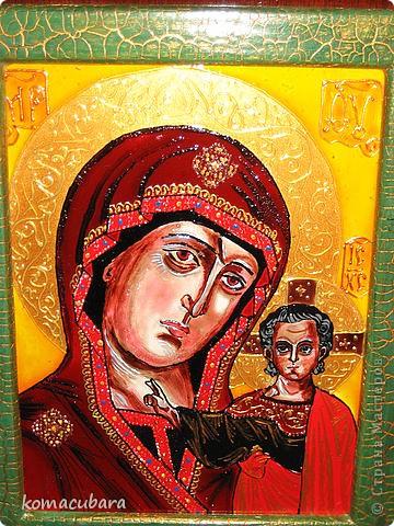 Слиянное око Богородица фото 10