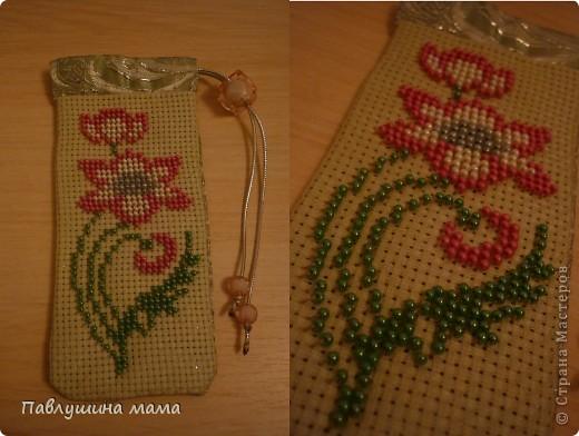 Чехлы для телефонов, схемы Вышивка Вышивка крестом Шитьё.