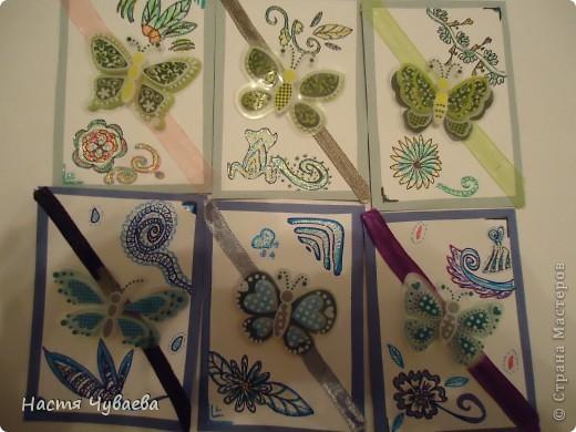 Мои карточки. Серия: бабочки фото 1