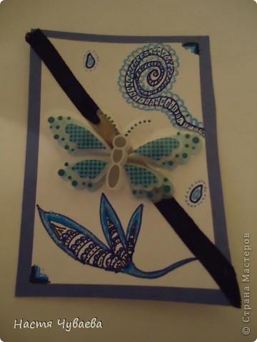 Мои карточки. Серия: бабочки фото 4