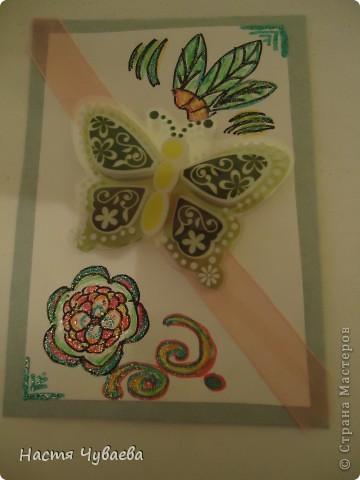 Мои карточки. Серия: бабочки фото 5