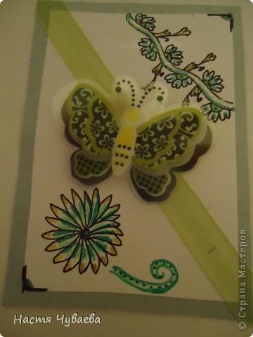 Мои карточки. Серия: бабочки фото 6