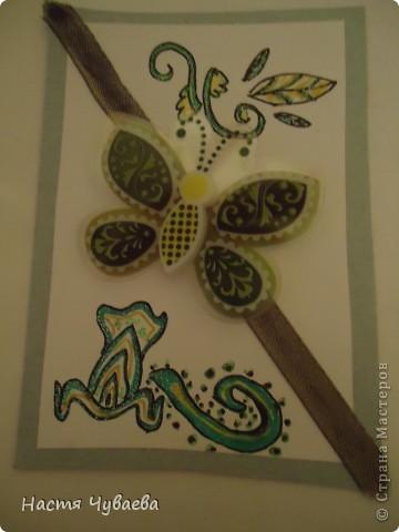 Мои карточки. Серия: бабочки фото 7