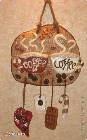 Любовь И кофе ...или любовь К кофе ;)
