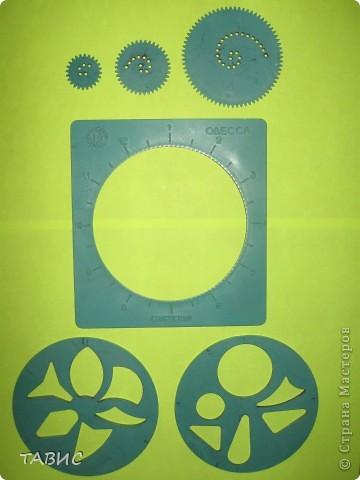"""Эти рисунки сделаны при помощи """"умного"""" прибора спирограф, который позволяет детям и взрослым рисовать композиции аналогичные тем, что получаются при помощи компьютерной программы Coral Draw. Прибор позволяет развивать у детей координацию движений, аккуратность, точность, внимательность, трудолюбие, чувство ритма, фантазию. фото 2"""