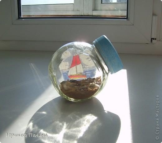 С мечтой о море сотворилась вот такая банка))) фото 1