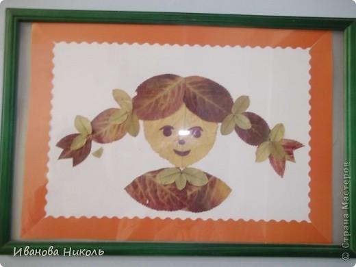 """1 сентября 2010 года я стала первоклашкой. Этот день наверно мне запомнится на всю жизнь! В конце сентября в нашей школе проходил конкурс """"Дары осени"""". Я решила изобразить девочку первоклассницу из засушенных листьев.И вот, что получилось! Моя поделка стала ПОБЕДИТЕЛЕМ выставки, а учительница повесила её на стену и она теперь радует нас круглый год!"""