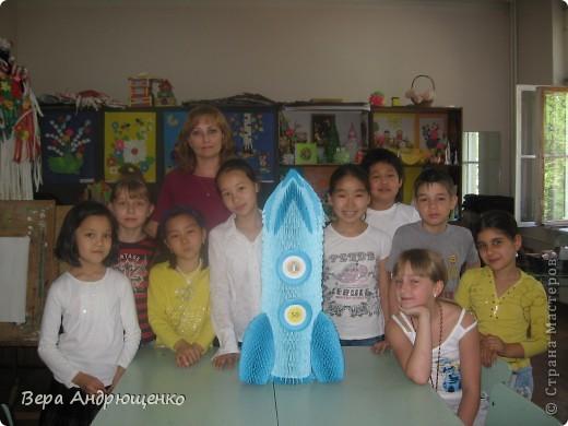 Ракета для президента фото 6