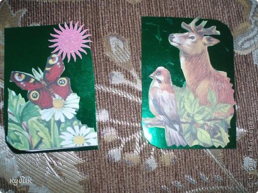 А эти две карточки сделал Артуша!!!!!!!!!!!!!!!!!Девочки карточки тоже для обмена фото 1