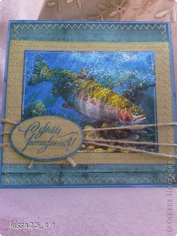 Открыточка для рыбака фото 1