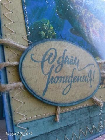 Открыточка для рыбака фото 4