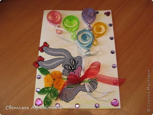 весёлый зайчик - открытка фото 1
