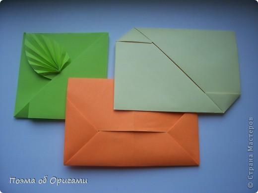 Кто сказал, что бумажные письма писать не модно? Не секрет, что все чаще и чаще на смену им приходят такие сверхбыстрые но бездушные электронные е-мейлы. Быть может, именно оригамисты всего мира в силах вернуть традицию писать бумажные письма, совмещая конверт и вкладываемое письмо -  так, как это было в старину у аристократов. Согласитесь, очень приятно держать в руках бережно завернутую в бумажные складки такую долгожданную для нас весточку. фото 3
