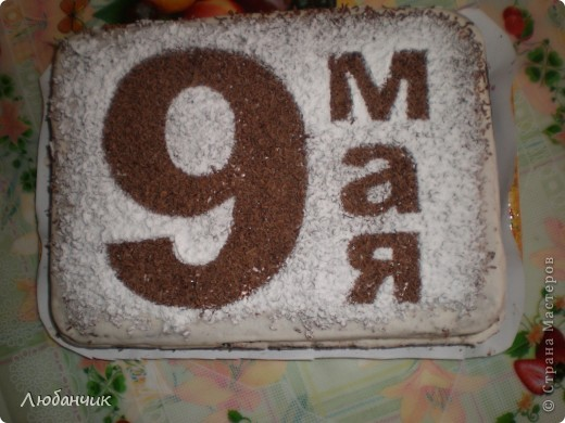 Торт-повторюшка, но на свой лад:)) фото 1